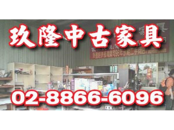 【聯絡電話】:(02)8866-6096(02)2898-3296【地址】:欲至賣場請先電話聯絡【營業項目】:書法字
