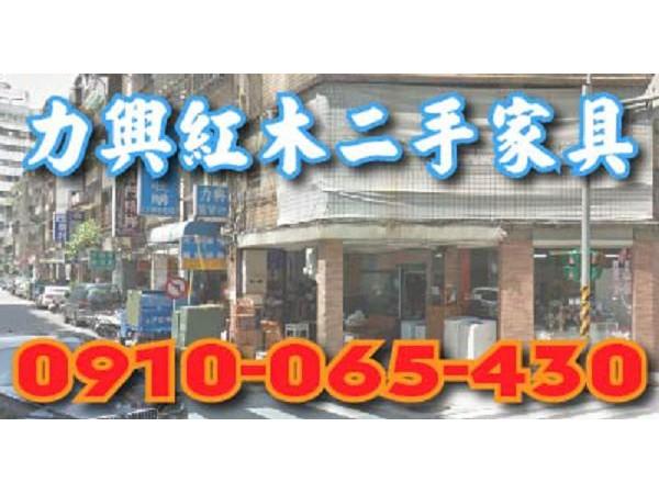 【聯絡電話】:(02)2367-5966(02)2368-1440【地址】:台北市中正區廈門街116號1樓【營業項目】:
