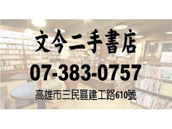 【服務地區】:高雄地區【聯絡資訊】:電話:07 383 0757地址:高雄市三民區建工路610號